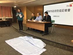 台南市政府「超前」公布新冠肺炎遺體送殯儀館流程