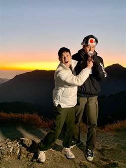 莎莎想登玉山年年槓龜   威廉、風田先登合歡山測體力