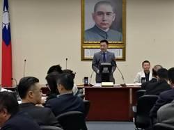做韓國瑜後盾 藍新常委:黨中央不應袖手旁觀