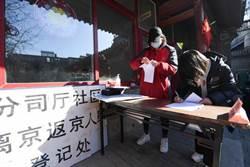 陸北京:非疫情嚴重國進京 也要居家&集中觀察2周