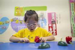 唐氏症基金會打造三重蘆洲「早療-321親子童樂園」