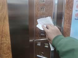 搭乘電梯怕傳染 醫師妙招建議