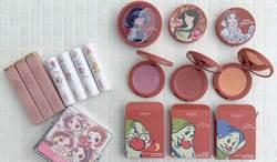 台灣限定彩妝授權!超可愛的迪士尼公主系列限量新品來襲