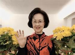 82歲瓊瑤無預警宣布「小別」:我真的累了!