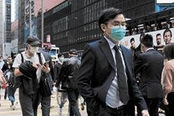 法德日義入境香港 強制隔離14天