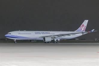 武漢專機361人返台 旅客問題一波三折