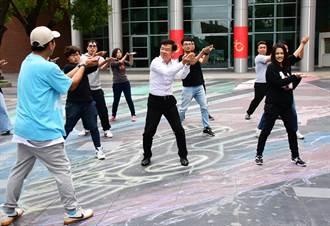 台東晒書義賣活動 將邀請大家來跳「洗手嘿嘿舞」