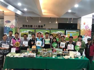 官田區有機農業規模 躍升為台南市之冠