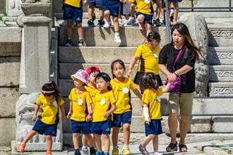 南韓教育部長改口 幼兒園應退還停課期間的學費與活動費