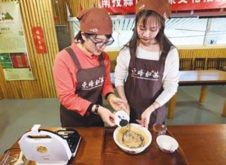 東峰紅茶莊園 推製茶體驗
