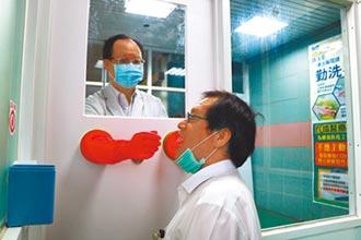 東港安泰醫院 設獨立採檢室