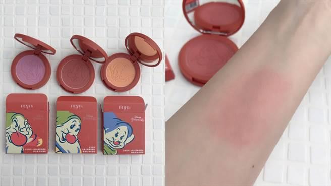 小矮人蘋果肌腮紅,右圖為「害羞鬼-臉紅羞怯」手部試色。(圖/邱映慈攝影)