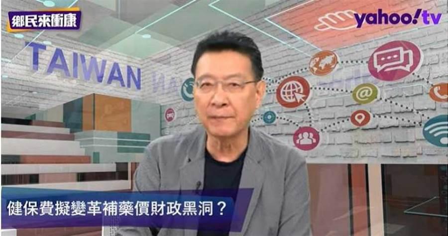 趙少康認為國民也應該要照顧好自己的身體,且有能力的人應該要負擔一部分健保費。(圖/Yahoo TV)
