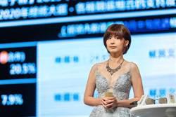 蔡宜芳未來走向 網驚爆內部震撼消息