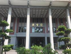 南榮科大欠薪 獲教育部首筆退場基金融資