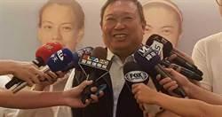 中華奧會主席做公益 聯合業者推社工免費入住飯店