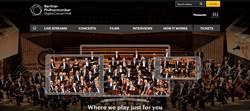 德國防疫關閉音樂廳 柏林愛樂改開直播會樂迷