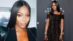 黑珍珠Naomi Campbell防疫「包到剩眼睛」 再加護目鏡隔絕病毒