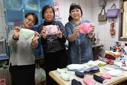 「新三口組」 寄養媽媽幫忙縫製口罩棉紗套