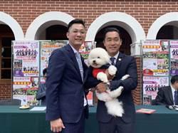 寵物經濟夯明台攜手畜犬協會育人才