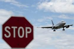 川普:陸韓疫情改善 美或提前放寬旅遊限制