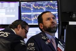 本周第3次熔斷警報!美股期貨殺5%  又暫停交易