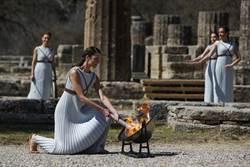 東京奧運聖火傳遞  希臘叫停