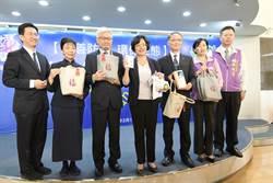 彰化縣政府中部第一和慈濟簽署合作 五大領域關懷不足角落