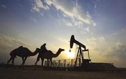 沙美俄石油三國志 最後贏家會是誰