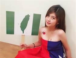 F乳蔡宜芳被整合 細數台灣名人沉浮摩鐵文化