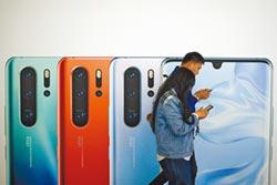 華為條款 電信終端標示中國台灣 將禁售