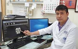 童醫院3D導航微創 鼻竇炎福音