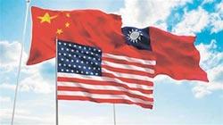 兩岸關係永遠是台灣的重中之重