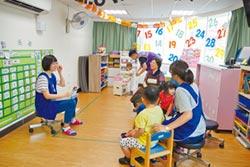 321親子童樂園 造福三蘆慢飛天使