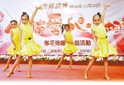 嘉縣運動會項目 增列舞蹈