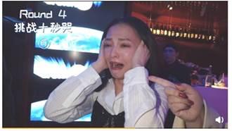 張韶涵慶生突爆哭 下秒變臉大笑喊「我贏了」