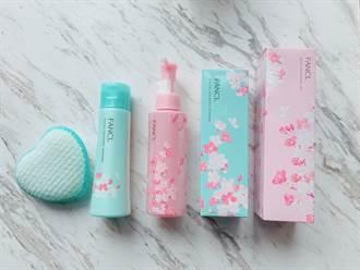 享受「零防腐劑」潔膚體驗!全新櫻花限量珍藏版粉嫩上市