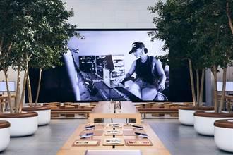 蘋果直營店推出Alicia Keys單曲混音Today at Apple課程