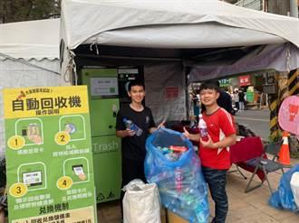 2020台灣燈會自動回收機成果豐碩 高度超過三座101