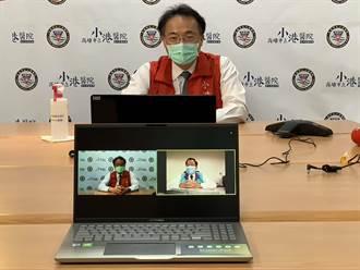 民眾免恐慌!小港醫院推動社區據點視訊防疫