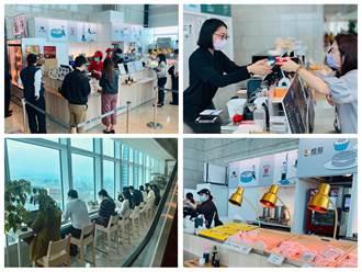 上班族有福!台北101大樓  導入大成五大餐飲品牌