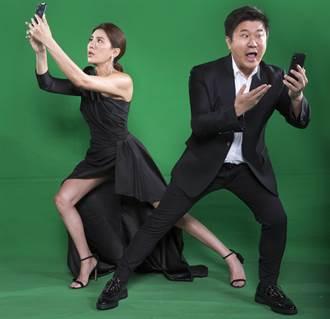 胡瓜、小禎首次聯手《地球人請回答》 父女合作被吐槽沒在怕