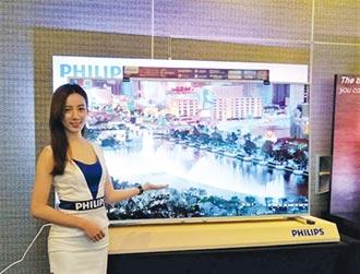 飛利浦新OLED顯示器 強打三特點