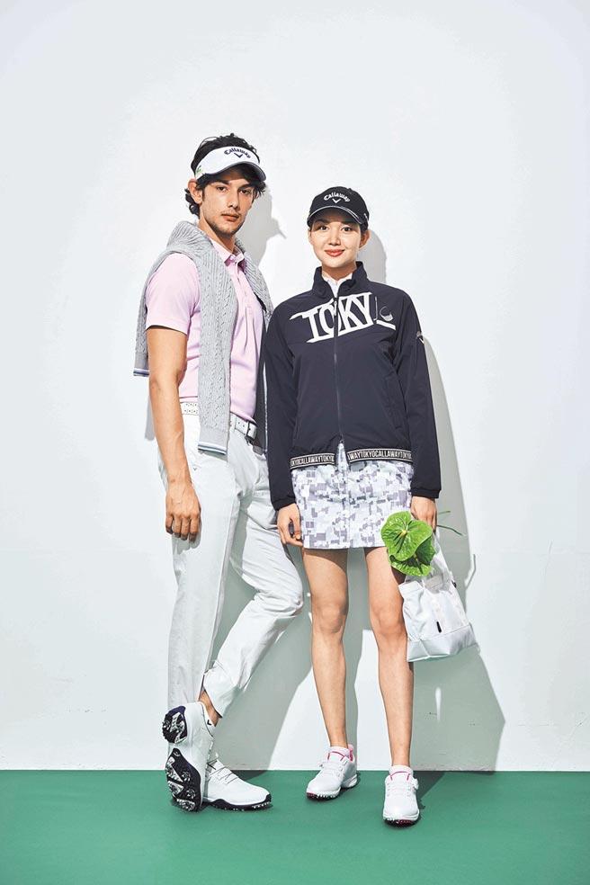 高爾夫服裝品牌Callaway Apparel全台首櫃進駐SOGO忠孝館6F。(SOGO提供)