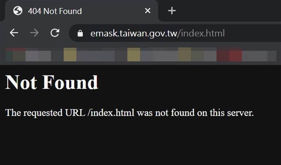 「口罩實名制2.0」上線,網頁版當機無法登入。(擷取eMask口罩預約系統網頁)