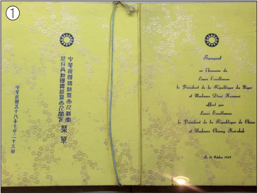 底色為黃色彰顯國體威嚴,封面是梅花圖案刺繡,並印有國徽(圖/《大人們的餐桌‧中華篇》/時報出版提供)