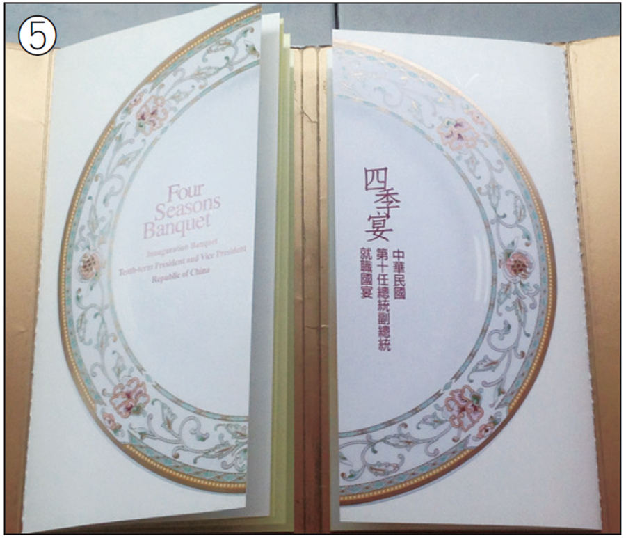 陳水扁帶領民進黨首次上台執政,特地請來藝術家設計總統就職當天的國宴菜單(圖/《大人們的餐桌‧中華篇》/時報出版提供)