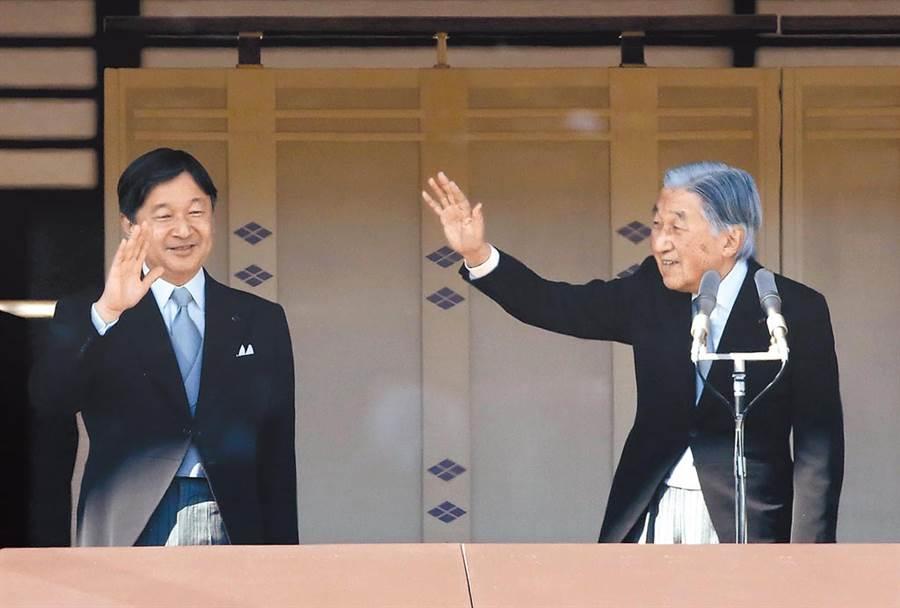 只接受供養!日本天皇每年零用錢可領這麼多(圖/美聯社資料照片)