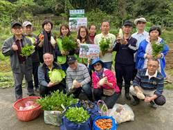 愛要集「食」 基隆社區大學 攜手創世來守護植物人