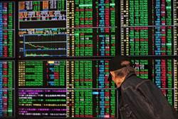 1分鐘讀財經》全球股災 專家揭台股4大落底訊號